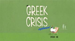 Η ελληνική κρίση έγινε καρτούν…
